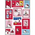 Hello Kitty Logo Stickers Set (Z93)