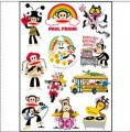 Paul Frank Logo Stickers Set (Z68)