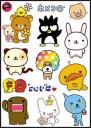 Cartoon Logo Stickers Set (Z46)