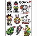 80s Logo Stickers Set (Z72)