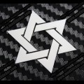 Star of David Metal Logo Sticker