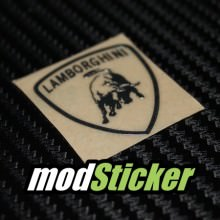 Lamborghini Metal Logo Sticker