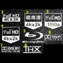 Full HD 4K 1080P Blue-Ray Dolby THX Metal Logo Sticker